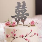 Mariage-asiatique